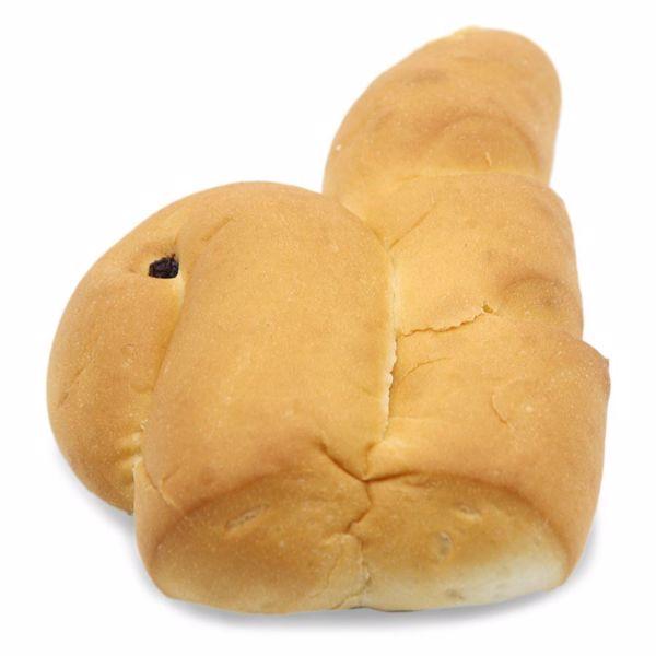 Afbeelding van Wit broodhaantje